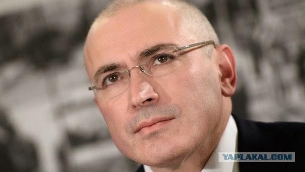 Ходорковский намеревается переделать Россию