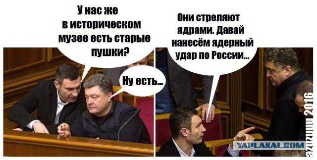 """Боевики признали, что Украина вкладывала большие деньги в углепром, а """"ДНР"""" добивает созданное до войны - Цензор.НЕТ 8772"""