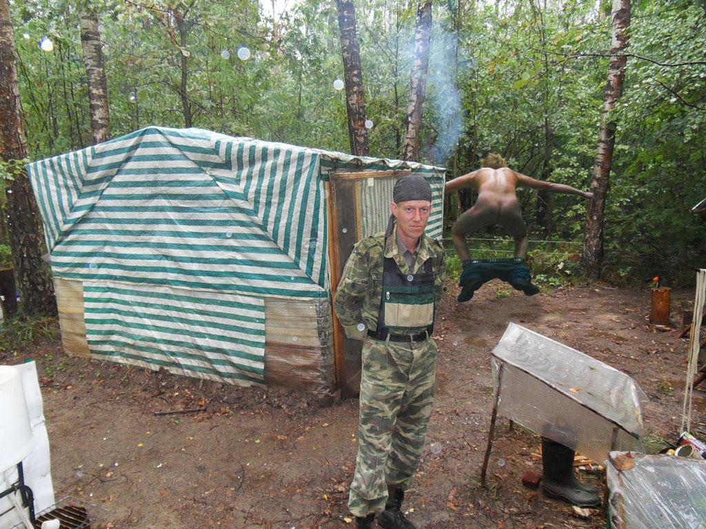 Раздели в лесу онлайн 23 фотография