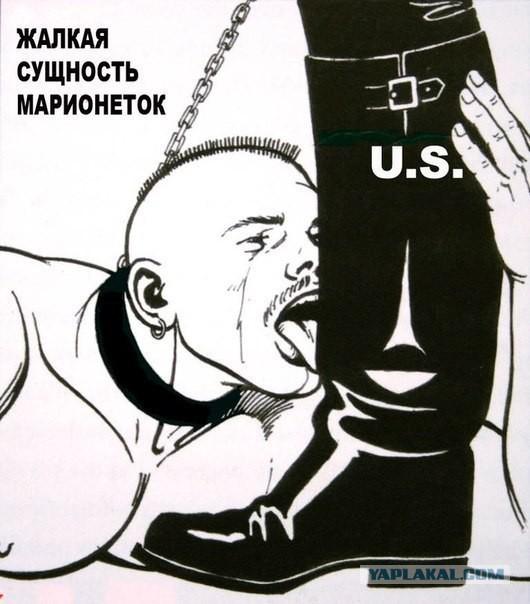 Последние новости в Украине за день Самые свежие