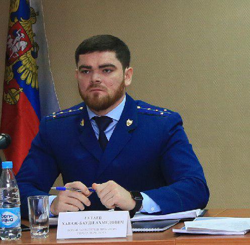 Прокурор Норильска Хаваж Гутаев задержан силовиками при получении взятки