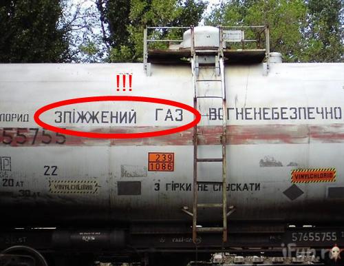 Россия не должна требовать оплаты за украденый газ