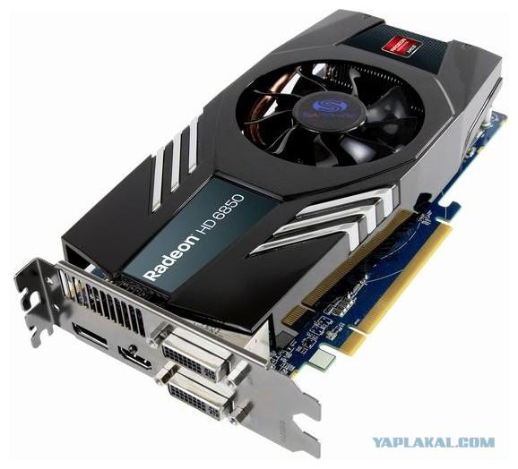 Продам дешево видеокарту Sapphire Radeon HD 6850