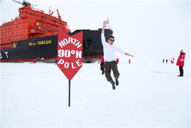 Отчет о покорении Северного полюса