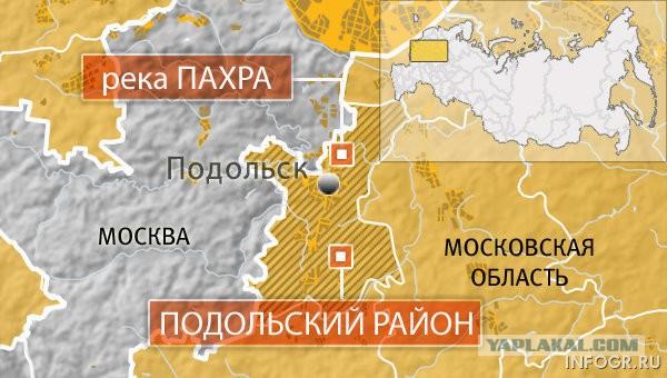 ДТП в новой Москве
