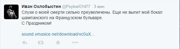 На антивоенном марше в Санкт-Петербурге звучал гимн Украины - Цензор.НЕТ 2547