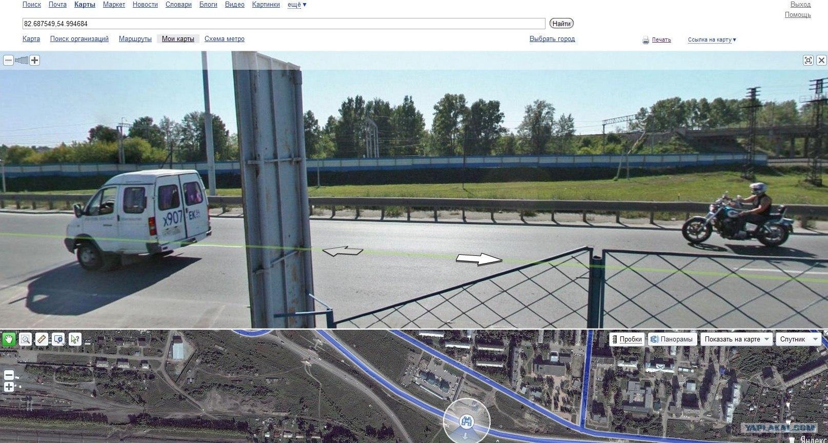 Яндекс панорамы - ЯПлакалъ