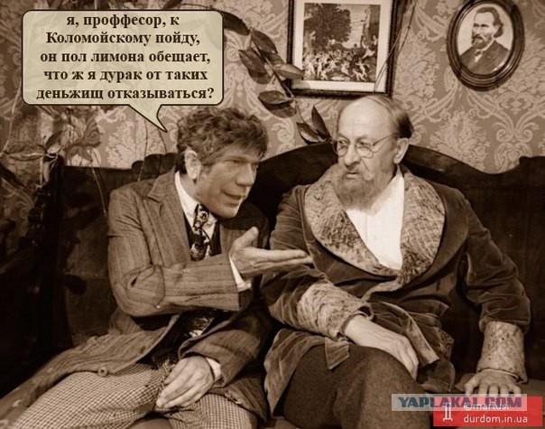 Царев объявился в Луганске, - СМИ - Цензор.НЕТ 667