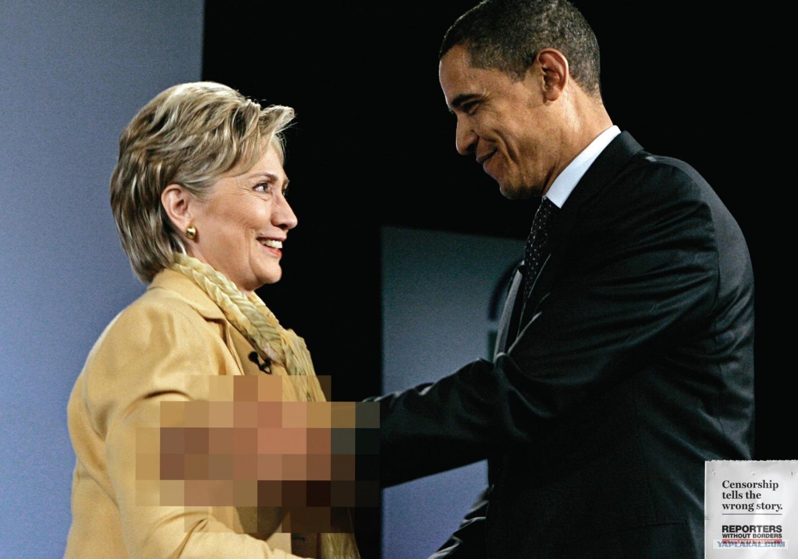 Цензура нет юа 2 фотография