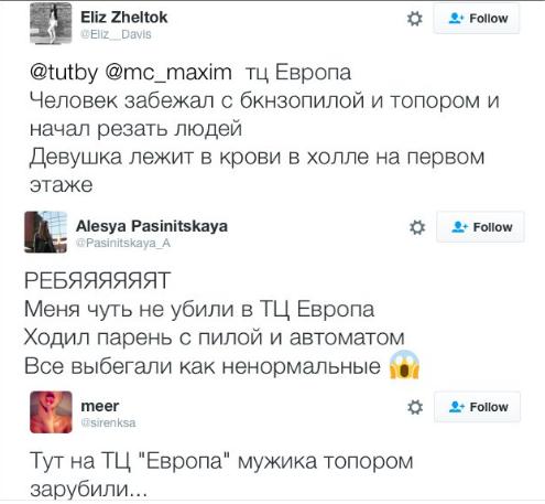 В Минске неизвестный с бензопилой и топором напал на покупателей торгового центра