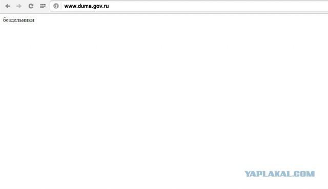 Вместо сайта управления дорог и благоустройства Красноярска появилась такая надпись