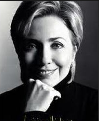 "Хиллари ""Мишень"" Клинтон"