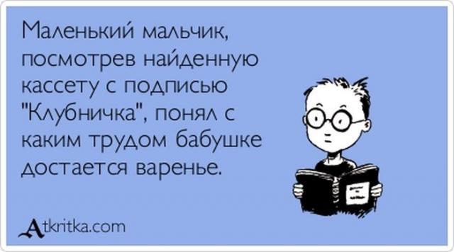 http://s00.yaplakal.com/pics/pics_original/1/7/3/8788371.jpg