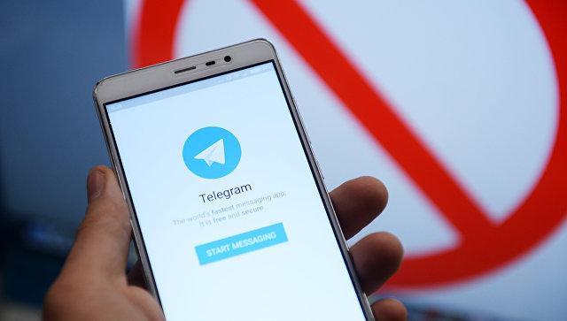 Роскомнадзор подал иск о блокировке Telegram