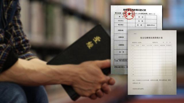 Чтобы устроиться на работу в Китае, нужно принести «справку об отсутствии религиозных убеждений»