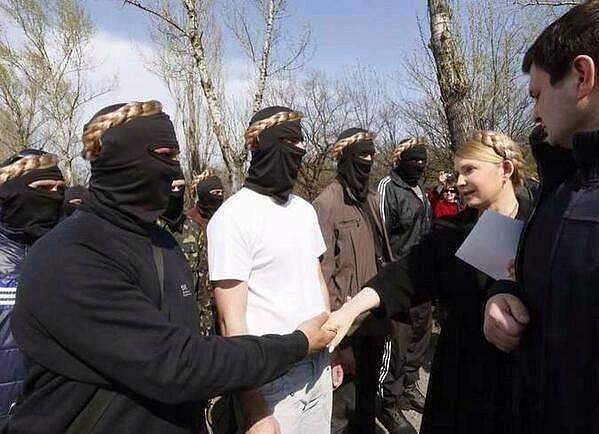 """Украинский батальон """"Юля"""""""