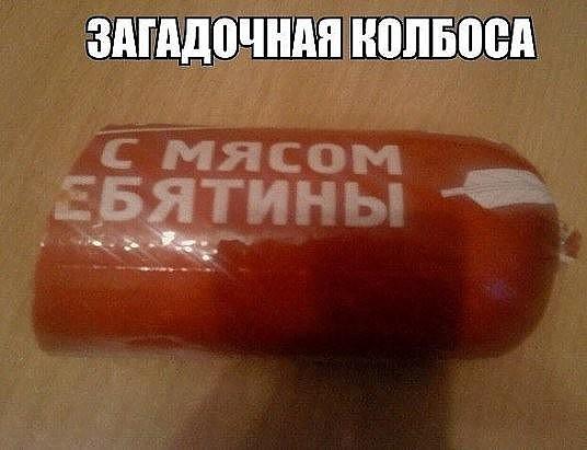 http://s00.yaplakal.com/pics/pics_original/1/7/8/11212871.jpg