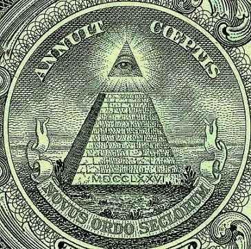 Культовые символы в истории человечества