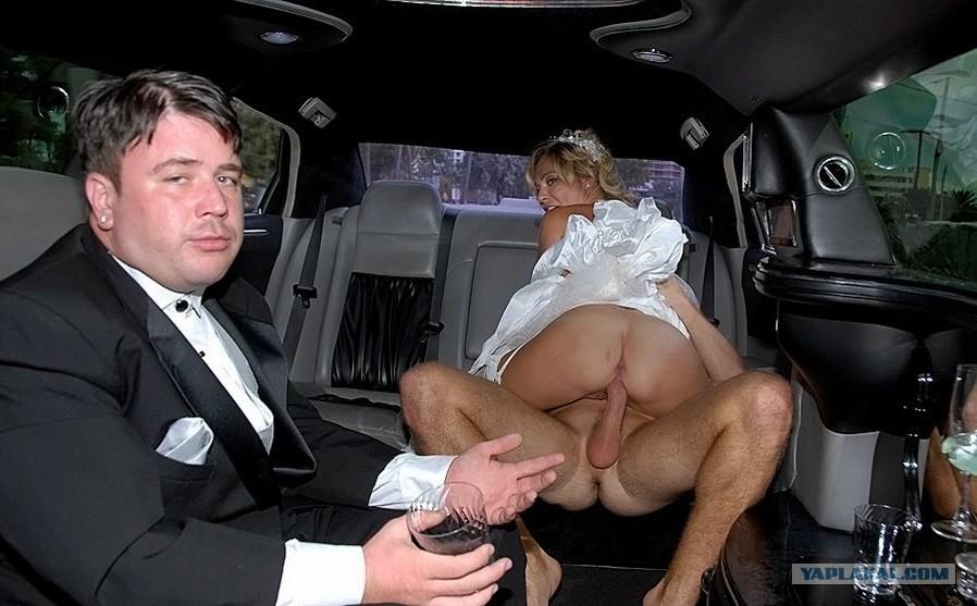 фото порно украли невесту
