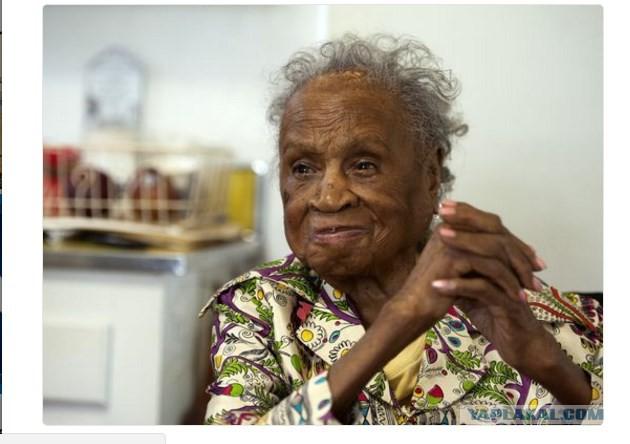 В США на 113-м году жизни скончалась старейшая любительница виски и пива