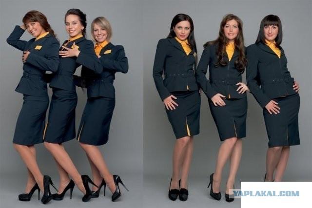 стюардессы в форме фото
