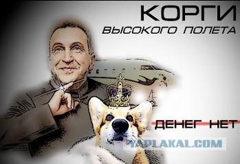 Игорь Шувалов упрекнул Дмитрия Медведева в чрезмерном внимании к коррупции
