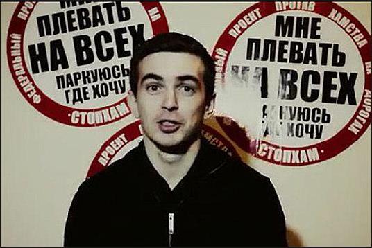 Народное сопротивление. Москвичи встали на борьбу с платными парковками