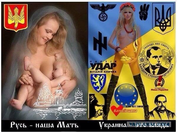 Украина Проституткой