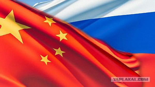 Китай послал США. Снова.