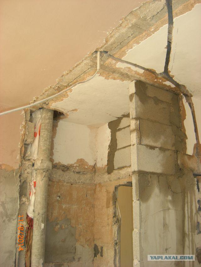 Небольшой ремонт квартиры в Израиле