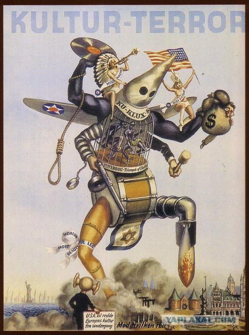Антиамериканские плакаты времен 2 мировой
