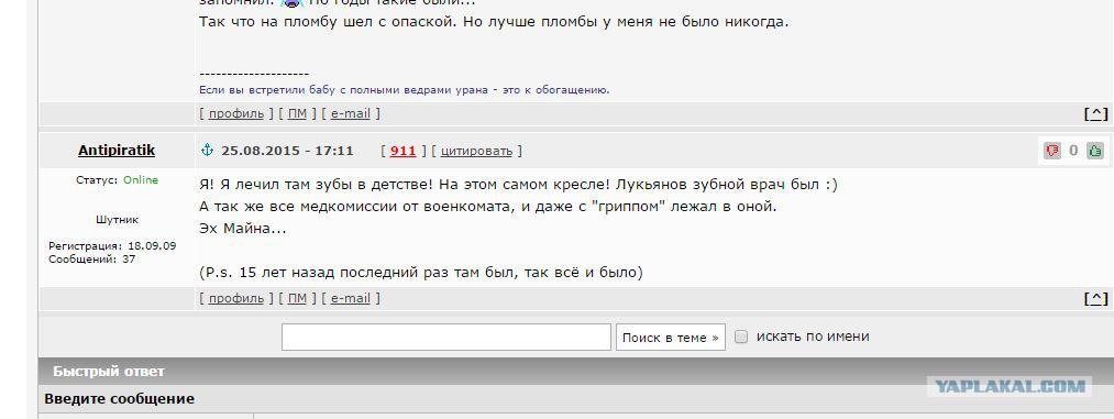 3 детская поликлиника красноярск официальный сайт
