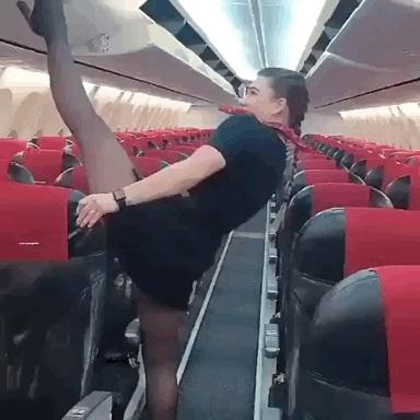 Не подскажите, что за авиакомпания?