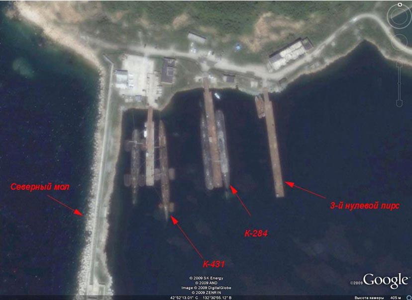 чажма авария на атомной лодки