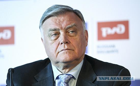 Якунин рассказал о навязанных России