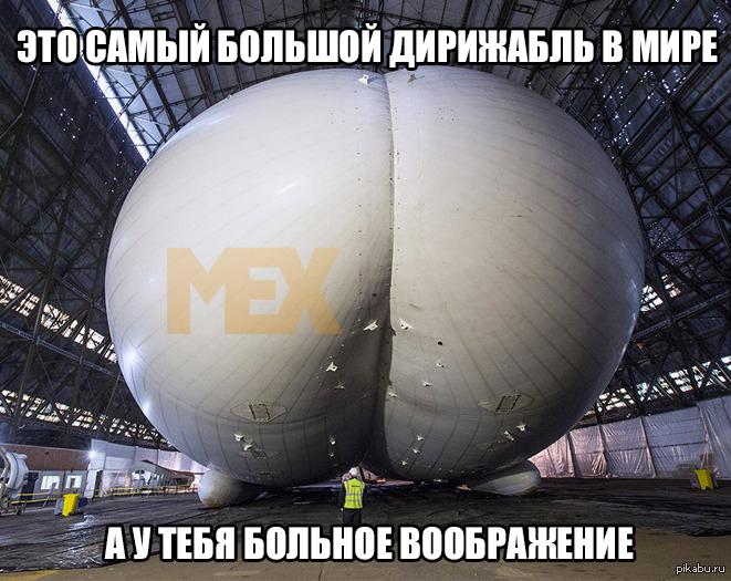 Фото растянутый анус огромной жопы принимаю