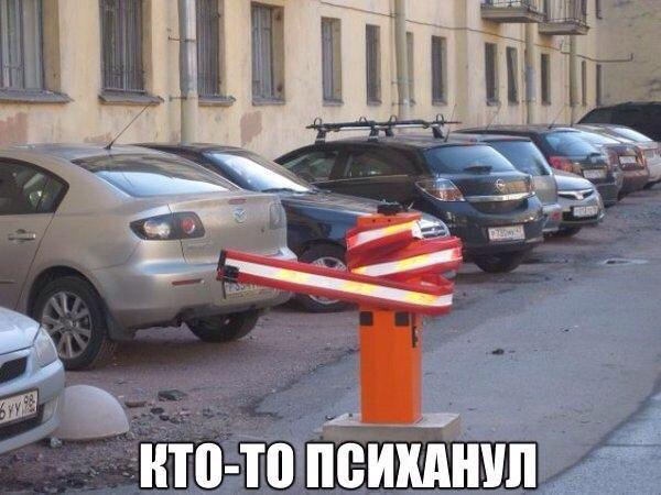 http://s00.yaplakal.com/pics/pics_original/1/8/3/4400381.jpg