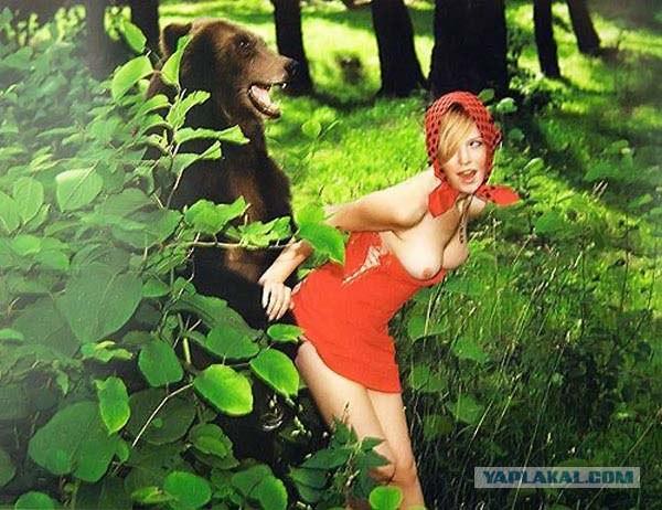 Порно маша и медведь половое созревание 6189 фотография