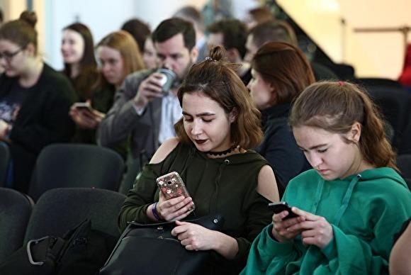 Более половины россиян поддерживают наказание за лайки и репосты