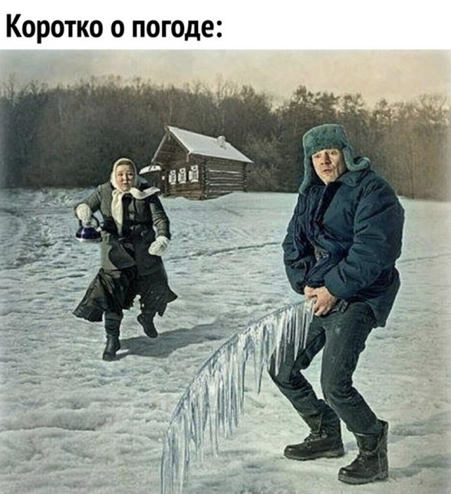 http://s00.yaplakal.com/pics/pics_original/1/8/5/12663581.jpg