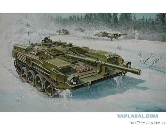 Сфера танкового производства - Страница 5 Post-3-12688620101572