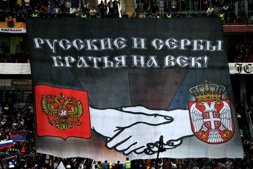Владимир Путин встретится с премьер-министром Сербии
