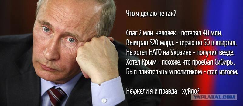 Страны Европы не полностью осознают риски, исходящие от России, - нардеп Фриз - Цензор.НЕТ 2302