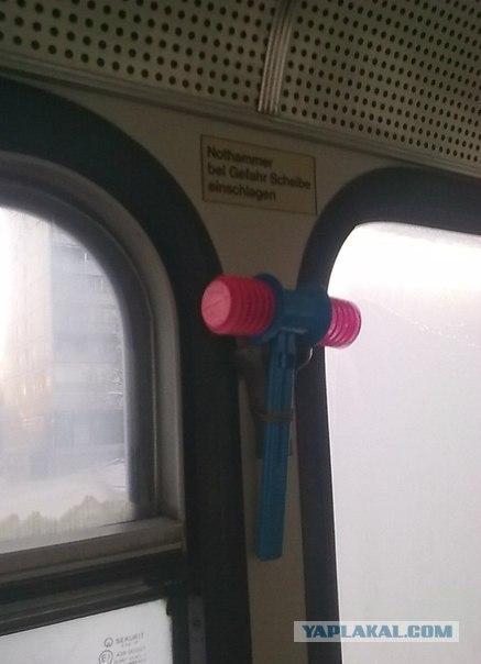 В случае аварии разбейте....нет....постукайте окно