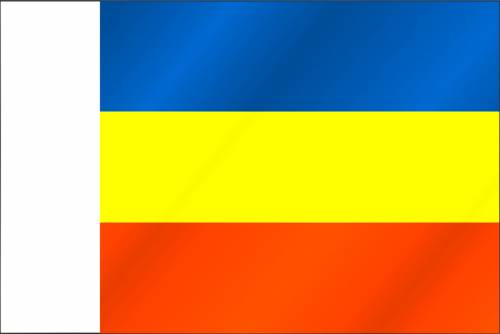 синий желтый красный чей флаг - фото 9
