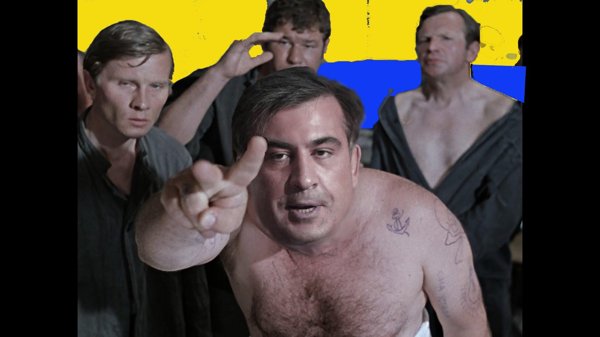 На 17-е октября Саакашвили с «Рухом нових сил» собирает свой Майдан