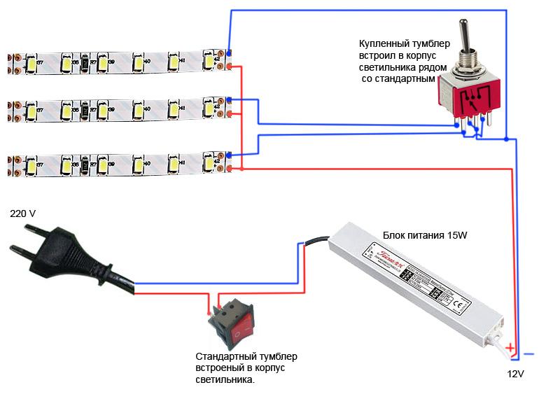 Как соединить переключатели схема