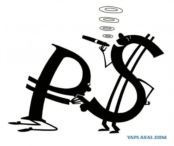 Сбербанк России приостановил операции по банковским картам - Цензор.НЕТ 3249