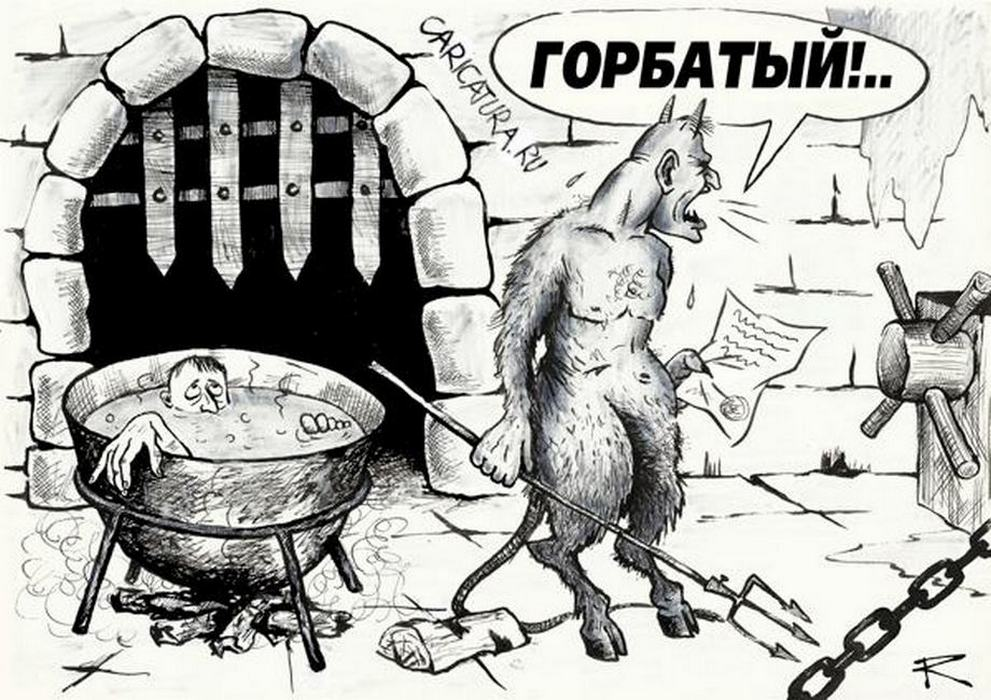 Анекдоты Про Чертей