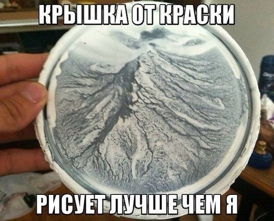 http://s00.yaplakal.com/pics/pics_original/1/9/1/10088191.jpg